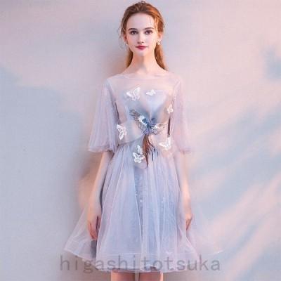 結婚式ドレス袖あり膝丈ワンピースレースボレロパーティードレス大きいサイズお呼ばれ服10代20代30代春夏秋冬