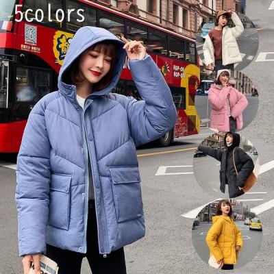 ダウンコート 中綿コート レディース カジュアル アウター 体型カバー ショートコート ダウンジャケット フード付き 可愛い 韓国風 防寒服 お出かけ 旅行