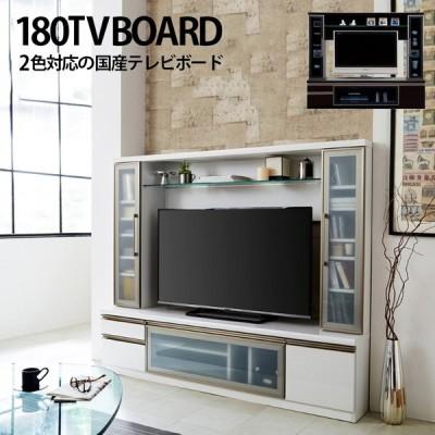 テレビ台 テレビボード ハイタイプ 完成品 モダン 幅180cm  設置無料