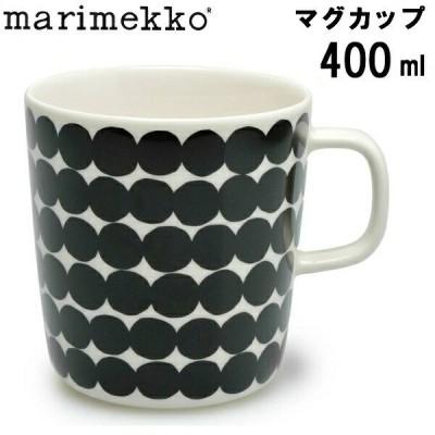 マリメッコ コーヒーカップ マグカップ 400ml MARIMEKKO 01-74030374