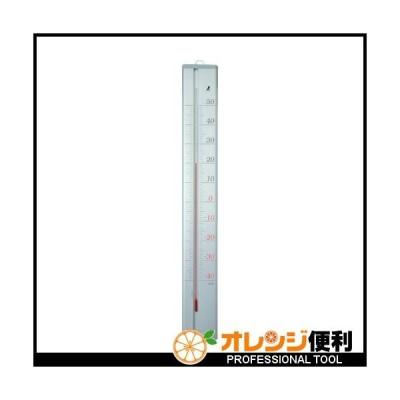 シンワ測定 シンワ アルミ寒暖計45cm 72991 【292-2789】