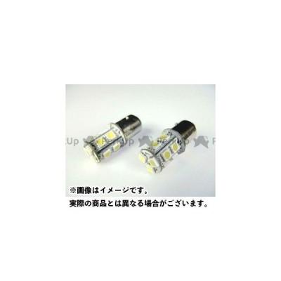 【無料雑誌付き】ライズコーポレーション 汎用 3chips 13連 SMD-LEDライト/口金バルブ ダブル球 G18 BAY15D 2個セット カ…