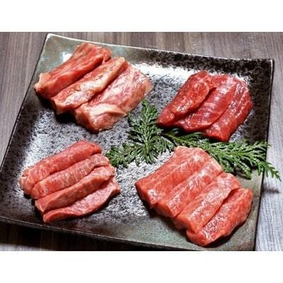 十勝ぬっぷく黒毛和牛(A5) 焼肉4種(100g×4種)×2セット