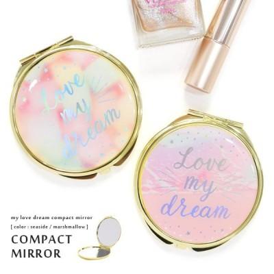 コンパクトミラー ミラー 鏡 手鏡 円形 折りたたみ 雑貨 両面 拡大鏡 おしゃれ かわいい カラフル ピンク パステル ゴールド マシュマロ ラブマイドリーム