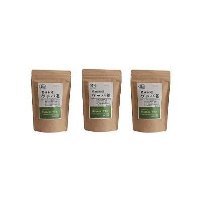 河村農園 有機栽培 グアバ茶 15包 3袋セット