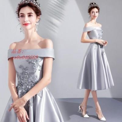 カラードレス ウェディングドレス パーティードレス お嬢様ドレス 演奏会用ドレス 大人 花嫁ドレス 結婚式 二次会 編み上げ イブニングドレス