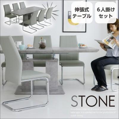 伸張 ダイニングテーブルセット 6人 7点 コンクリート柄 カンティレバーチェア おしゃれ アウトレット