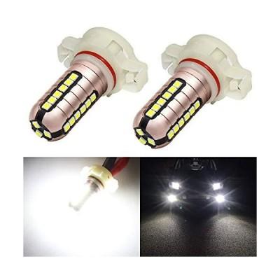 Phinlion 5202 LED Fog Light Bulbs 3000 Lumens Super Bright 3030 27-SMD 5201