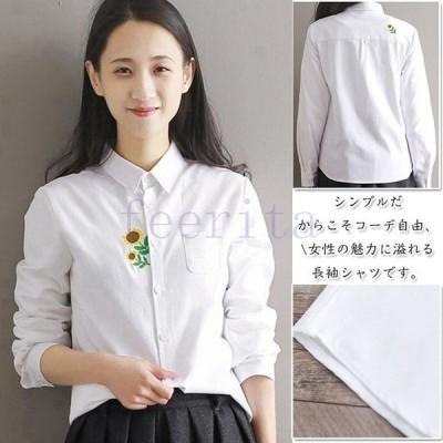 シャツ トップス レディースシャツ ブラウス ワイド ゆるい 体型カバー 大きめ シンプル ホワイト ナチュラル 刺繍 無地 かわいい