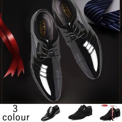 ビジネスシューズ メンズ 歩きやすい 防滑ソール ストレートチップ 革靴 ロングレッグシューズ 紳士靴 結婚式 プレゼント