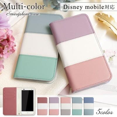 Disney mobile on docomo dm01k ケース DM-01K DM-01J スマホケース 手帳型 カバー ディズニーモバイル おしゃれ かわいい