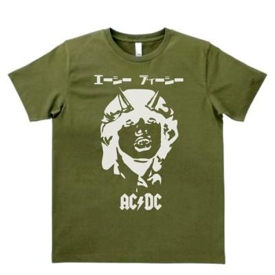 音楽・バンド・ロック・シネマ  Tシャツ  AC-DC エーシー・ディーシー カーキー MLサイズ