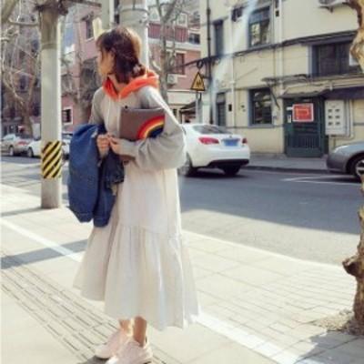ロング ワンピース フード付き ルーズコーデ フレアスカート パーカー ゆったり カジュアル 秋冬 お出かけ デート 韓国 オルチャン