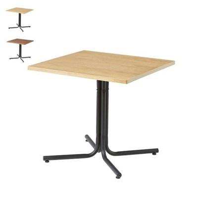テーブル ダイニングテーブル 幅75 正方形 食卓 おしゃれ シンプル ナチュラル ダリオ カフェテーブル END-223 TBR/TNA