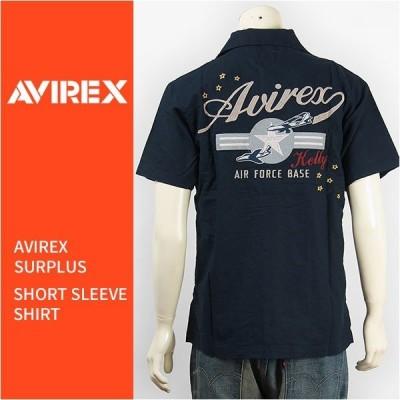Avirex アビレックス 半袖 刺繍 ケリーシャツ AVIREX S/S KELLY EMBROIDERY SHIRT 6165119-87