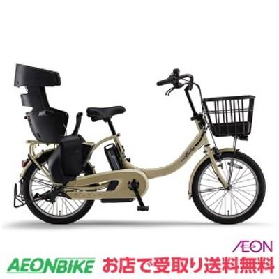 クーポン配布中!電動 アシスト 自転車 ヤマハ PAS バビー アン Babby un 2020年モデル 12.3Ah マットカフェベージュ 20型 PA20BXLR YAMA