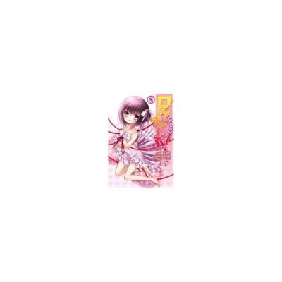 ロウきゅーぶ!(7) 電撃C/たかみ裕紀(著者),蒼山サグ,てぃんくる ...