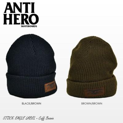 メール便 アンチヒーロー アンタイヒーロー ビーニー ニットキャップ 帽子 ANTI HERO STOCK EAGLE LABEL Cuff Beanie