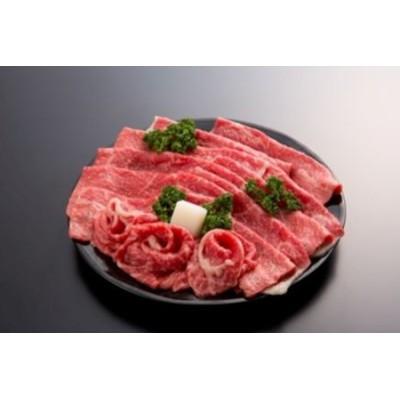 SA0131 【冷凍】 山形牛モモすき焼き用(320g)