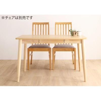 天然木ダイニングシリーズ 〔cabrito〕カプレット ダイニングテーブルのみ(W115) 単品販売 ナチュラル