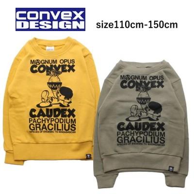 コンベックス コーデックストレーナー_CONVEX_110cm-160cm