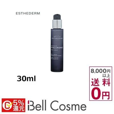 エステダム インテンシブ HA セロム N  30ml (美容液)