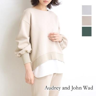 【20%OFF】Audrey and John Wad オードリーアンドジョンワッド ダンボールレイヤードプルオーバー H6913 レディース【セール】【返品・交換不可】