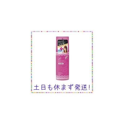 ルシードエル デザイニングアクア エアリーカールローション 180ml【HTRC3】
