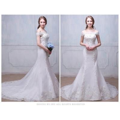 高級ウェディングドレス結婚式二次会ドレス花嫁ドレススレンダーラインAラインドレストレーン超豪華なトレーンドレスマーメイドライン二次会