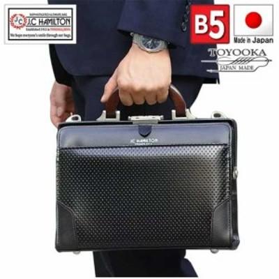 ノベルティプレゼント ミニダレスバッグ メンズ ダレスバック ビジネスバッグ セカンドバッグ ブリーフケース B5 仕切り付き 日本製 豊岡