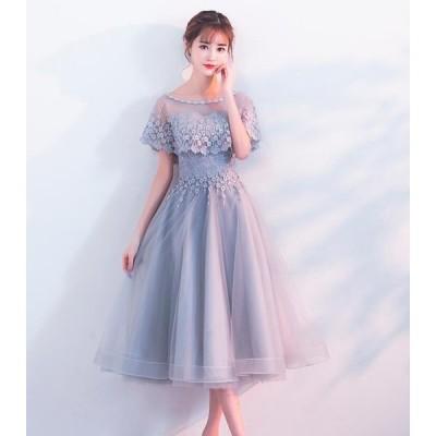 パーティードレス 3カラー 袖あり 花嫁 ウェディングドレス 大きいサイズ 二次会 結婚式 ミモレ ロング ワンピース Aライン 着痩せ 20代30代40代  レース