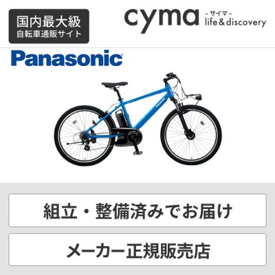 6/15まで 当店ならポイント最大15倍 電動自転車 クロスバイク(スポーツタイプ) パナソニック 26インチ ハリヤ BE-ELH342A 2020年
