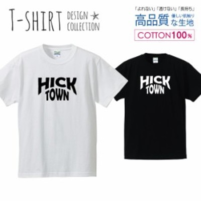 オシャレ デザイン Tシャツ メンズ サイズ S M L LL XL 半袖 綿 100% よれない 透けない 長持ち プリントtシャツ コットン