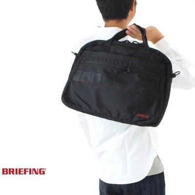 ブリーフィング BRIEFING ブリーフケース ミッションライナー ショルダーバッグ 通勤 BRF314219 メンズ【お取り寄せ商品】