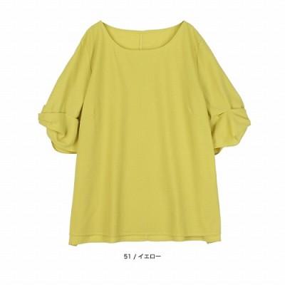 イージーケア袖スリットブラウス【LL―5L】(フルールバイミントブリーズ/fleur by mint breeze)