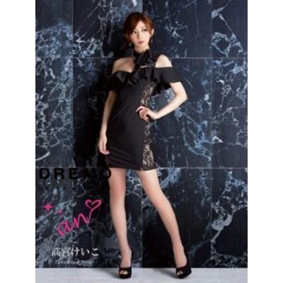 an ドレス AOC-2854 ワンピース ミニドレス Andy アン ドレス キャバクラ キャバ ドレス キャバドレス