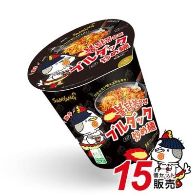 公式 ブルダック炒め麺(15個) 【カップ】| ブルダック麺 ブルダックポックンミョン カップラーメン カップ麺 激辛 激辛 インスタントラーメン 韓国