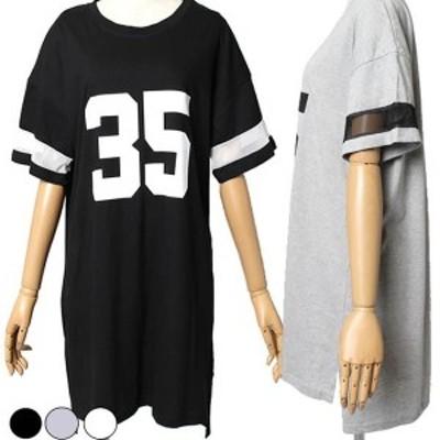 セール ネコポス送料無料 ナンバー35プリント ワンピース ミニ丈 黒 ブラック グレー ホワイト 半袖 チュニック ネコポス可
