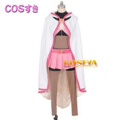 マギアレコード 魔法少女まどか☆マギカ外伝 環 いろは(たまき いろは) 風 コスプレ衣装 コスチューム cosplay 変装 ハロウイン
