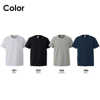 [425301] オーセンティック スーパーヘヴィーウェイト 7.1オンス Tシャツ(ポケット付) [全4色][S〜XL]
