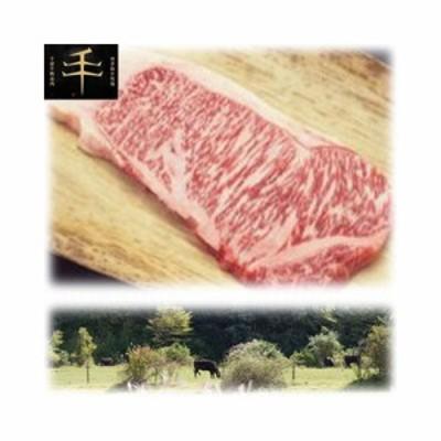 TSR-300 千屋牛「A5ランク」ステーキ(ロース)肉 300g(300g×1) (TSR300)【納期目安:1週間】