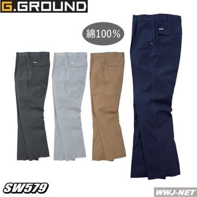 作業服 作業着 綿100%をこの価格でご提案 ワンタック スラックス 春夏物 sw579 桑和 SOWA