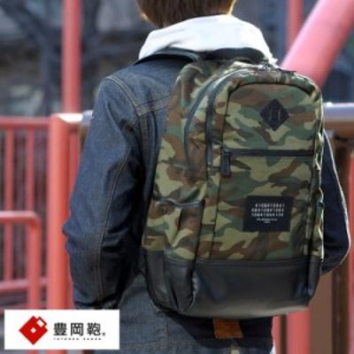 豊岡鞄 迷彩柄 リュックサック 4109 S2001C 【送料無料】