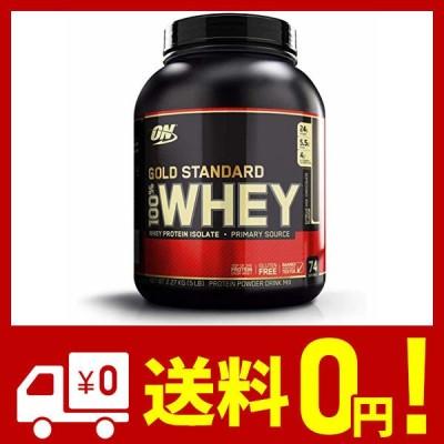 オプティマムニュートリション(Optimum Nutrition) 【国内正規品】ON Gold Standard 100% ホエイ エクストリーム