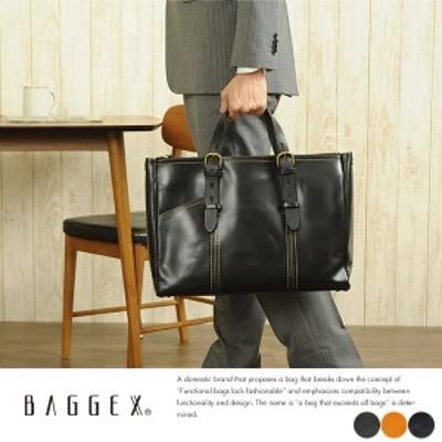 BAGGEX メンズ ブリーフケース 牛革3層 兆 23-0573 BAGGEX 牛革3層ブリーフケース 兆  【送料無料】