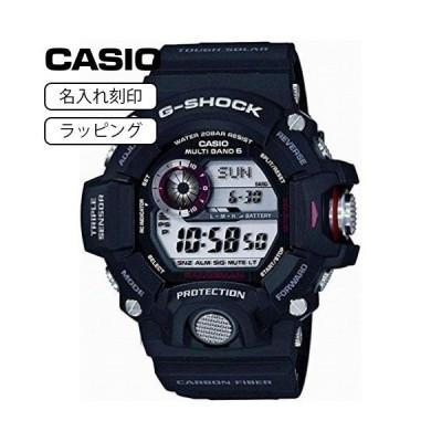 CASIO カシオ 腕時計 Gショック G-SHOCK メンズ ジーショック 電波ソーラー デジタル GW-9400J-1 ブラック 【名入れ刻印】
