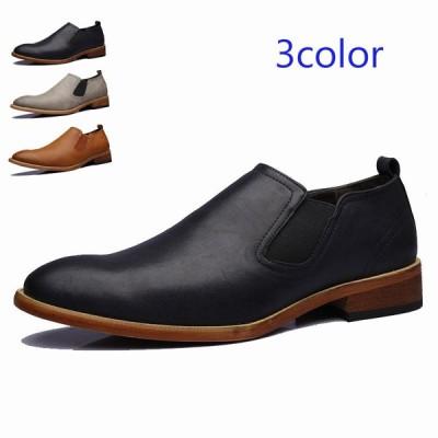 メンズ ローファー メンズシューズ ビジネスシューズ ドライビングシューズ PUレザー 革靴 紳士靴 レザー フォーマル 人気 仕事 就活 おしゃれ
