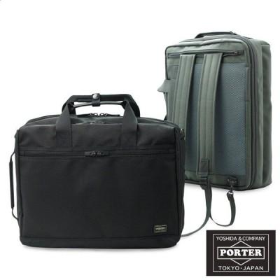 【選べるノベルティ付】 吉田カバン ポーター 3WAYビジネスバッグ/ メンズ ステージ 620-08283 PORTER