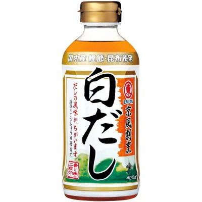 ヒガシマル醤油 株式会社 ヒガシマル醤油 京風割烹白だし 400ml ×12個セット 【■■】