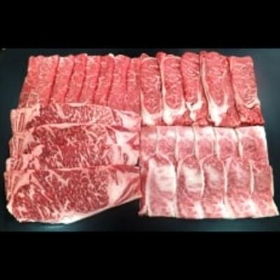 蔵王牛満腹セット(4種)1,770g[4206-042]